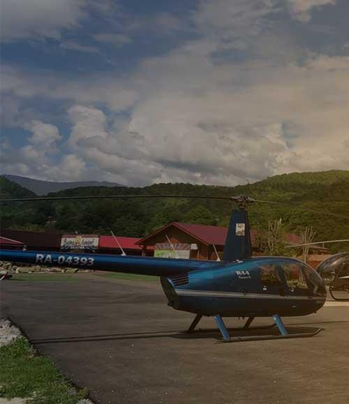 Аренда вертолета в Сочи